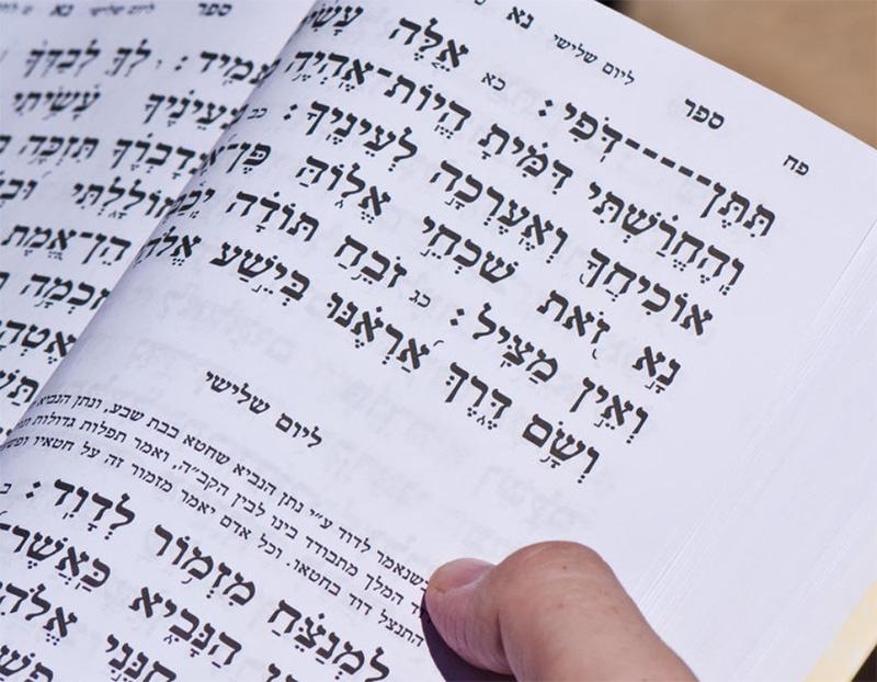 Lecture de tehilim sur le tombeau de Rabbi Meir Baal Haness
