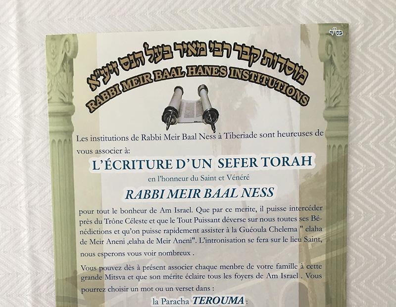 L'écriture d'un Sefer Torah en l'honneur de Rabbi Meir Baal Haness