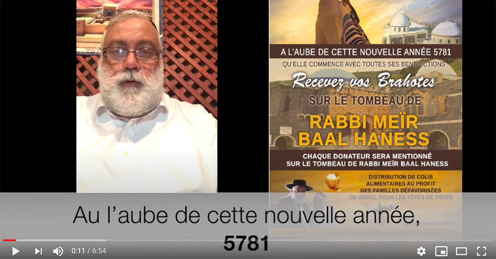 Roch Hachana 5781 avec les Institutions de Rabbi Meir Baal Haness